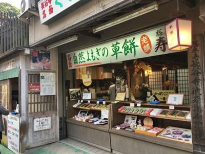 長谷寺のランチと参道での食事