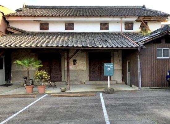 Matsuyamacafe