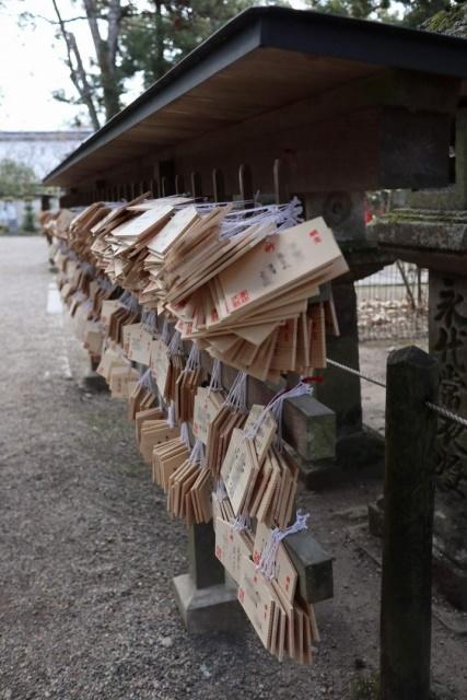 葛城の一言主神社のご利益と初めてのお参りの仕方、注意ポイントって?